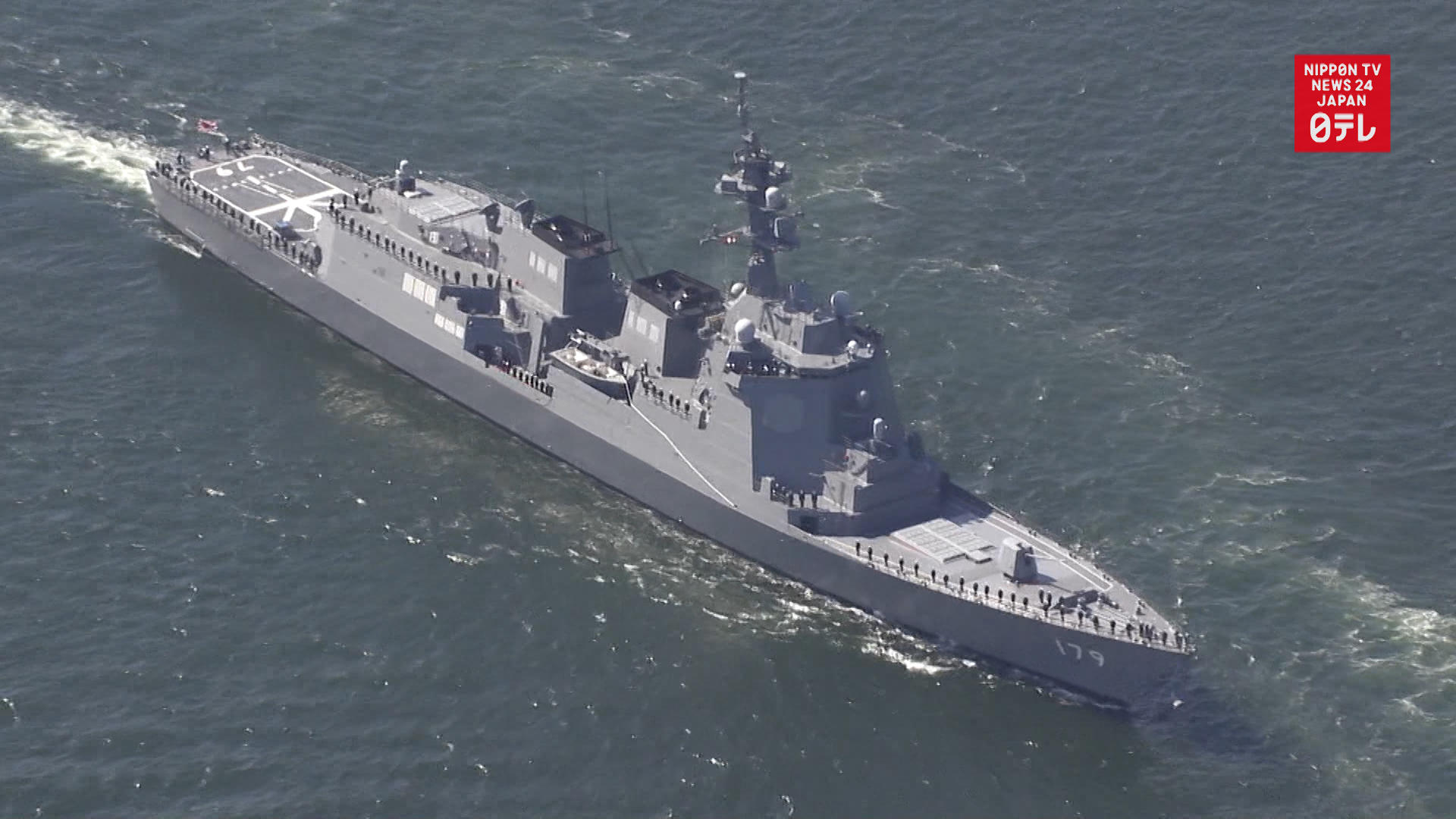New Aegis destroyer commissioned in Japan