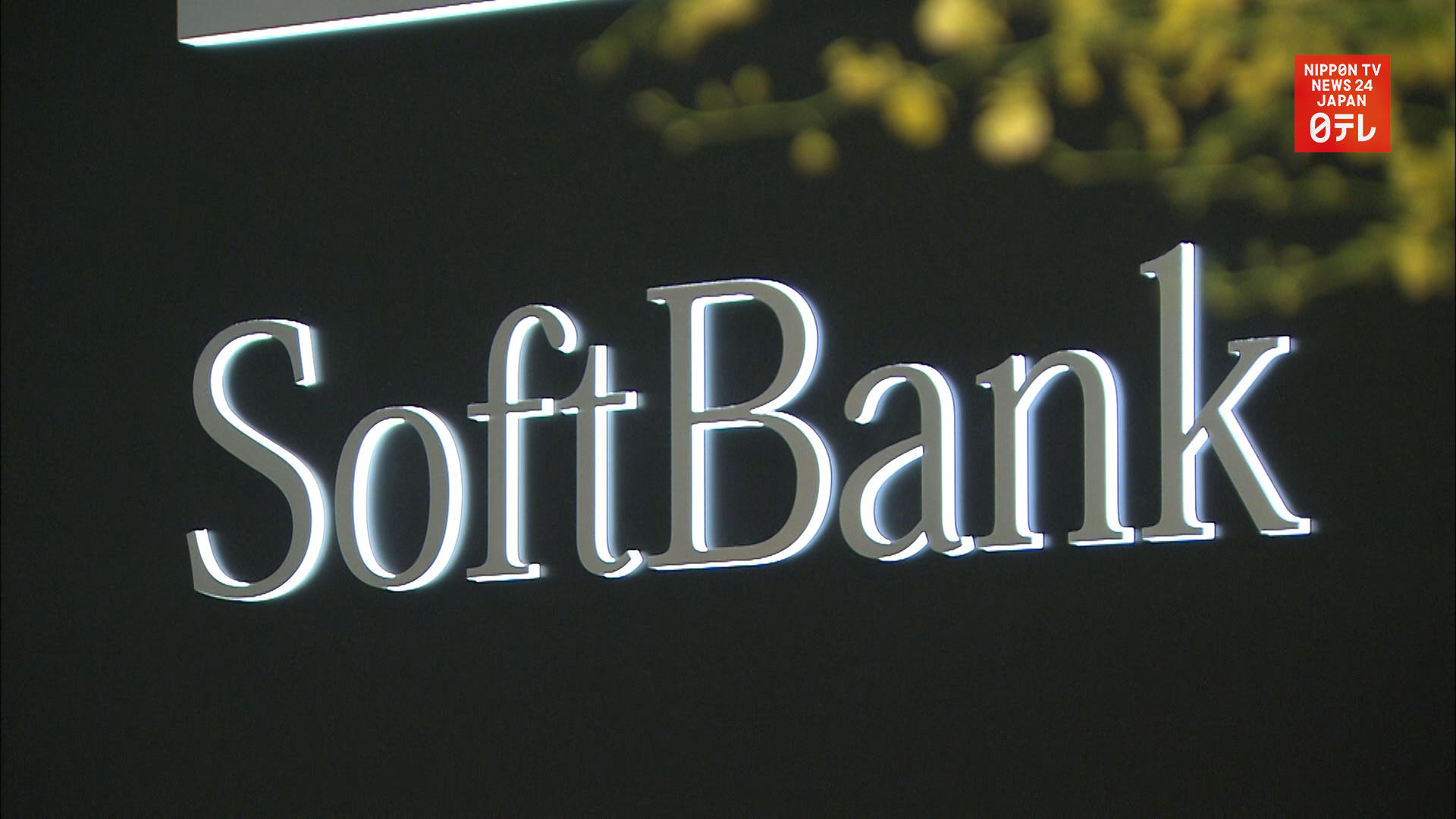 SoftBank Group fails to declare 40 billion yen in income