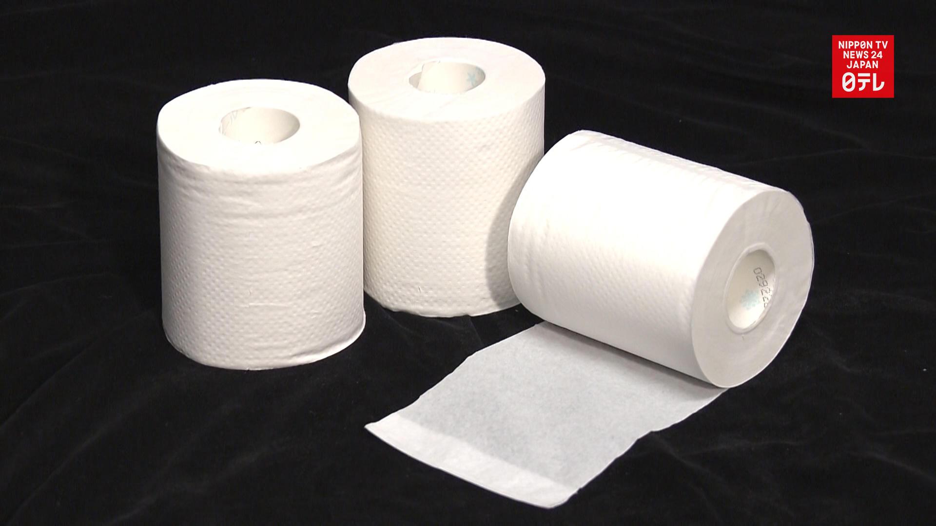 Govt: Japan has enough toilet paper