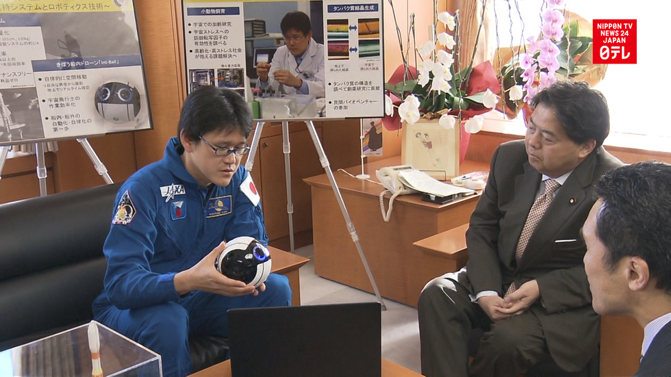 Japanese astronaut preparing for the trip of his life