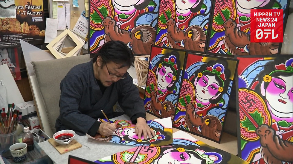 Artist prepares for new year