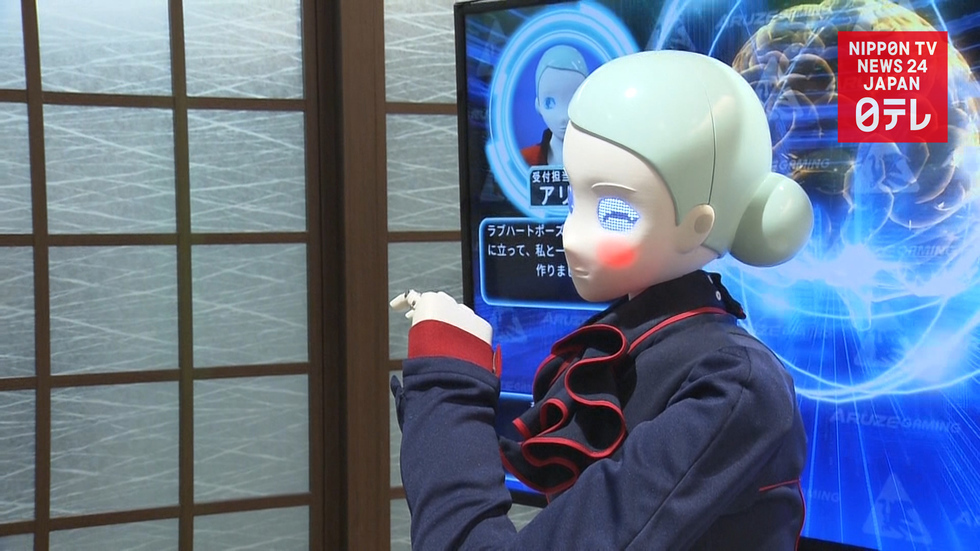 Tokyo unveils robot guide ahead of 2020 Tokyo Olympics