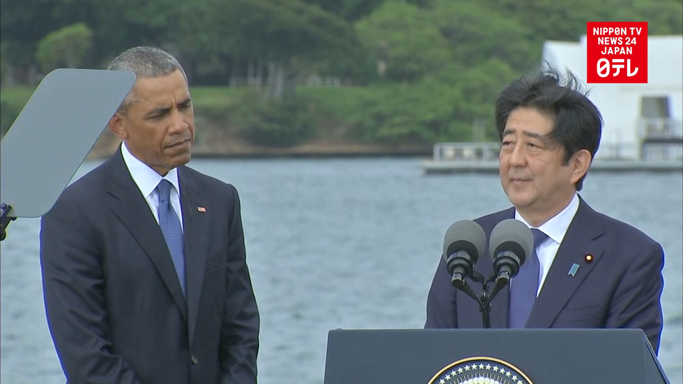 Abe Stresses Power of Reconciliation at Pearl Harbor