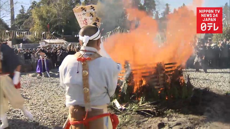 Fire ritual at Narita temple
