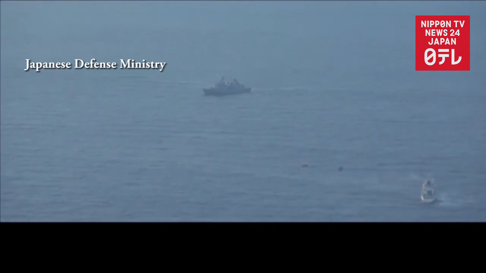 Japan releases video of alleged S. Korea radar lock