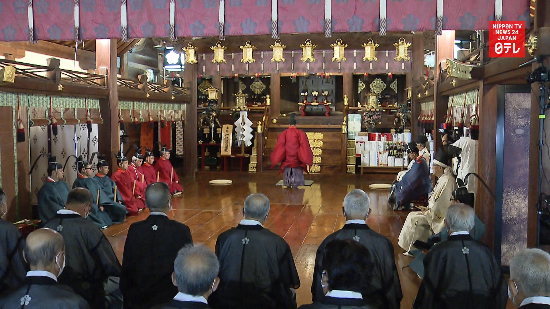A usually private Shinto ritual streamed online