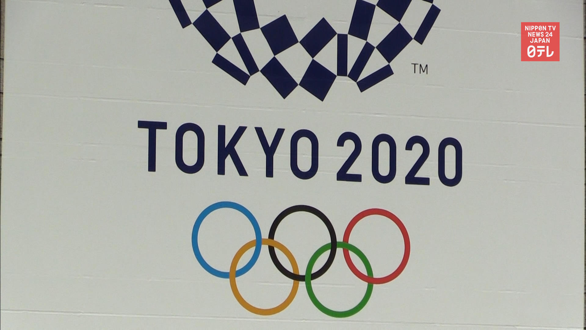 All venues secured for postponed Tokyo Olympics