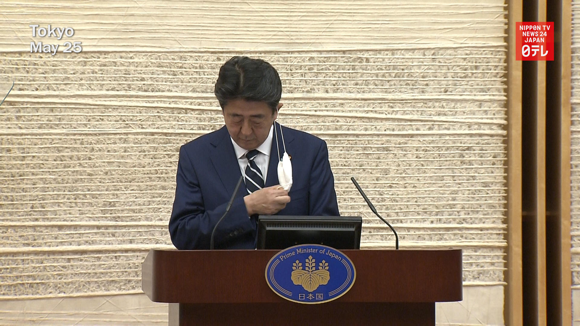 State of emergency lifted for all Japan