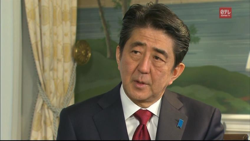 Abe on WWII: remorse but no apology