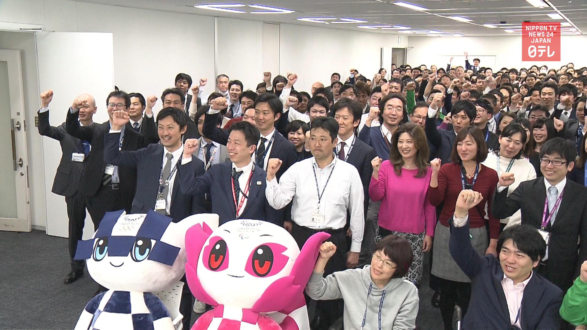 Revving up for Tokyo Games