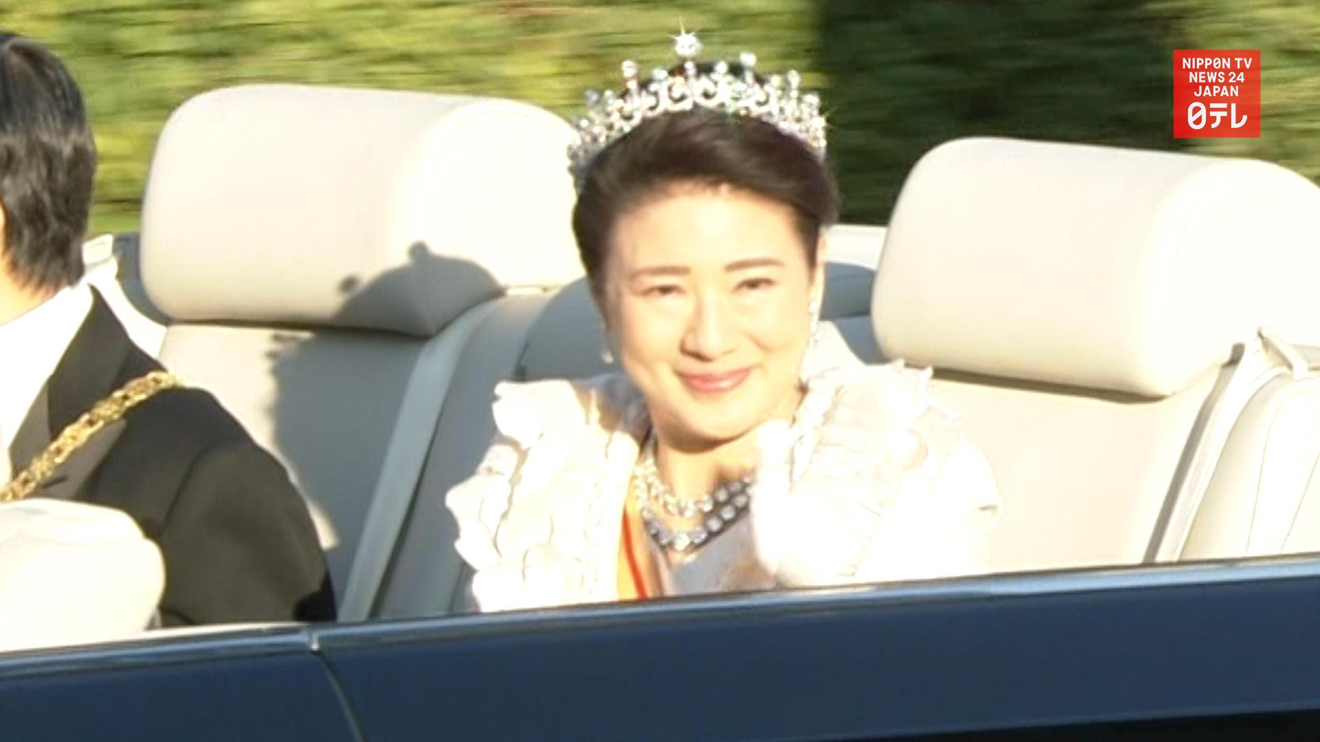 Empress Masako turns 56