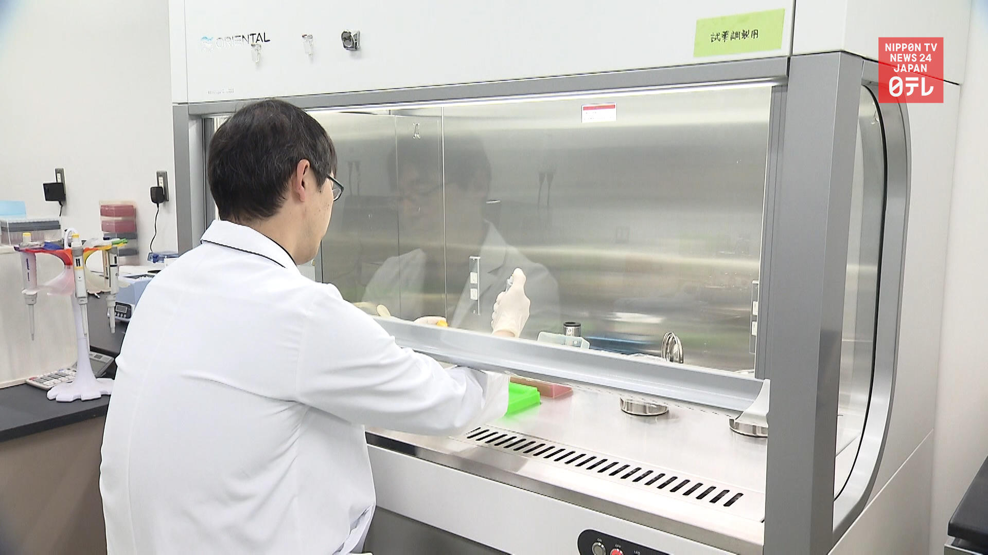 6 new COVID-19 testing sites to be created in Tokyo