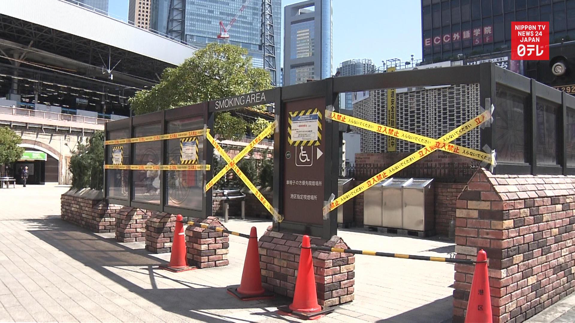 Tokyo's Minato Ward closes smoking areas