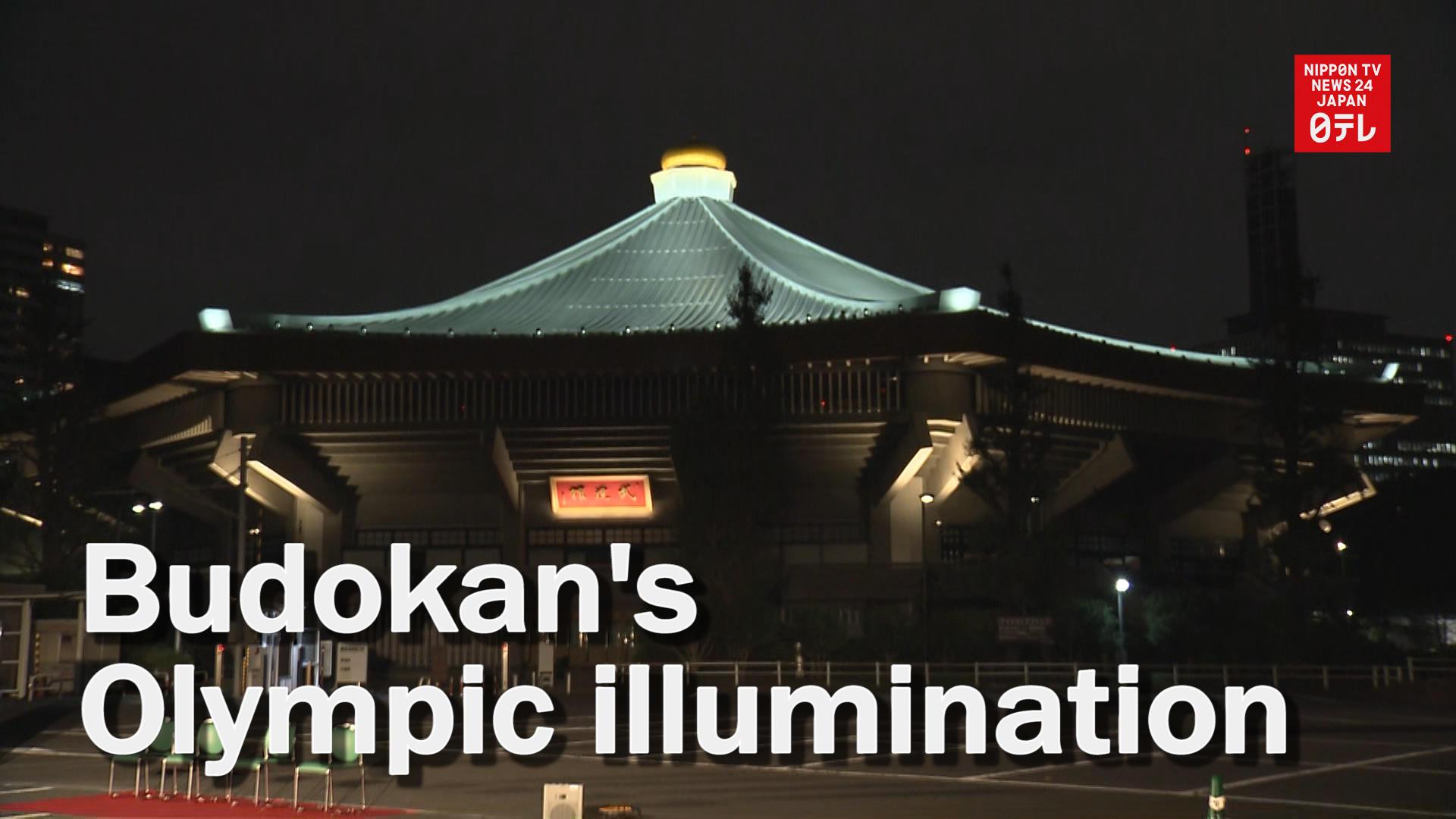 Budokan gets Olympic illumination