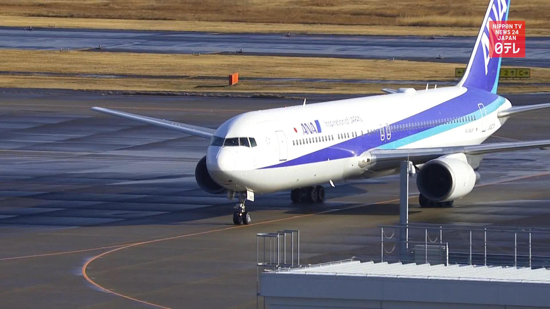 Diplomatic bluebook recounts Japan's evacuation from Wuhan