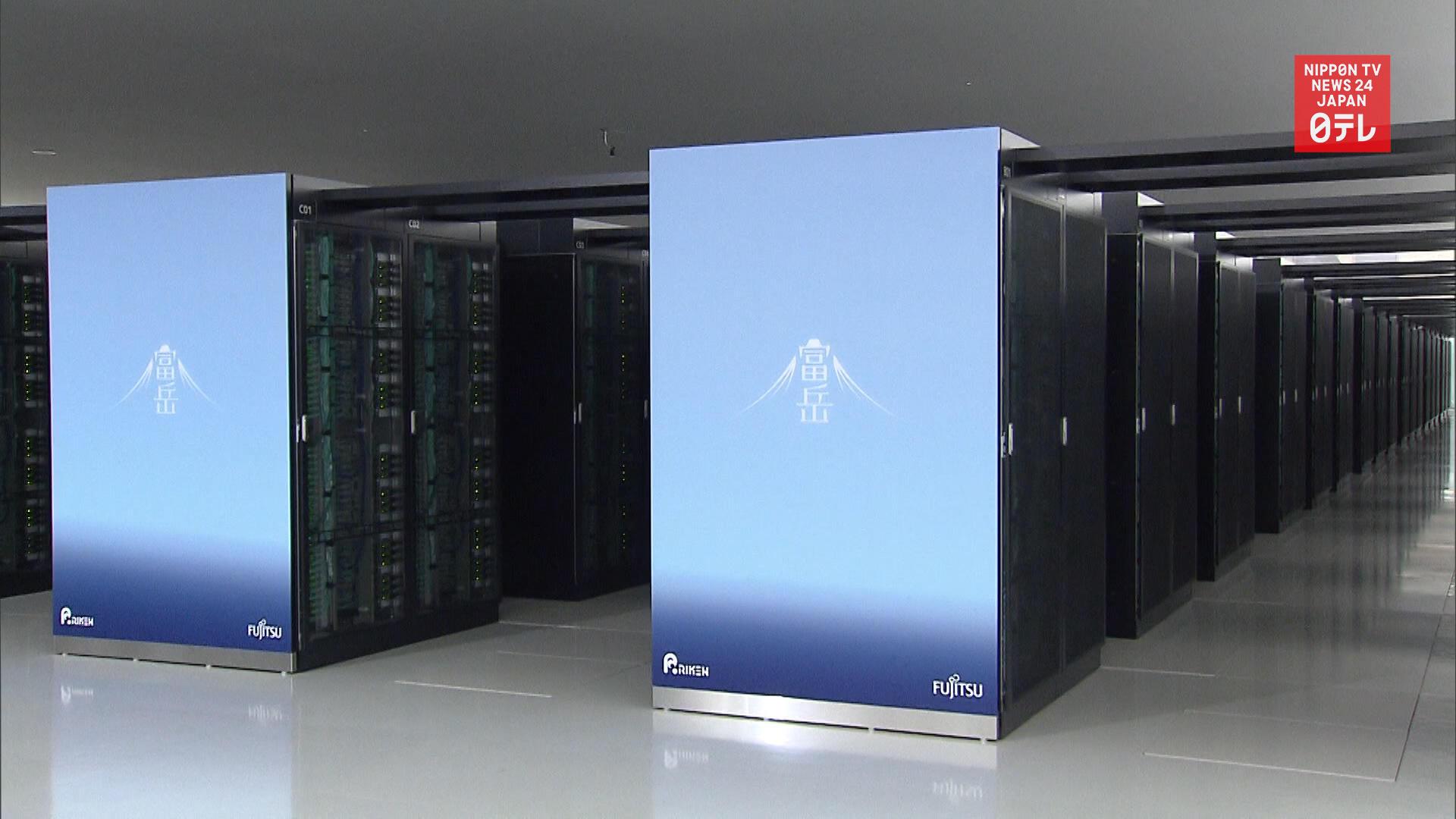 Japan's Fugaku supercomputer ranked fastest in world