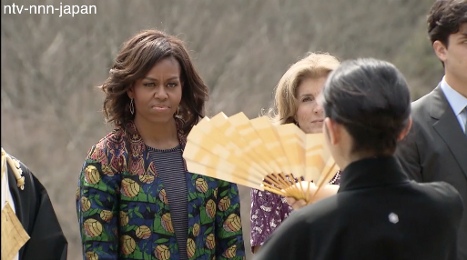Michelle Obama wraps up Japan visit in Kyoto