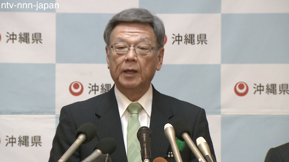 Okinawa governor orders work halted on US base move