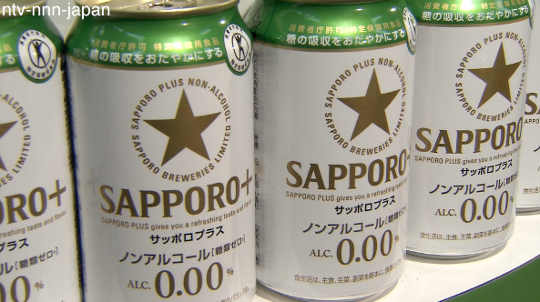 Sapporo launches health beer