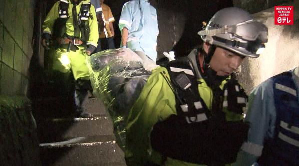 Violent Kyushu rains trigger landslides