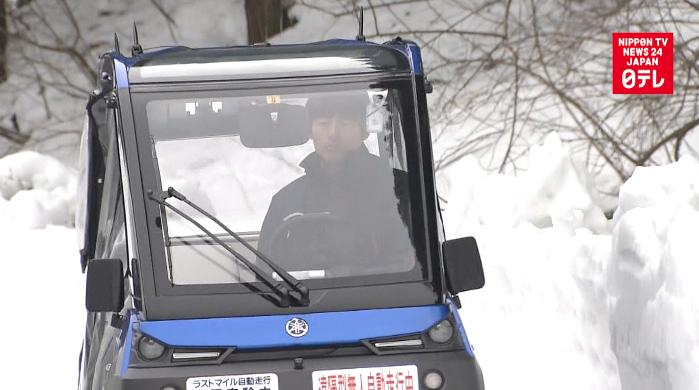 Driverless snow cart test gets underway