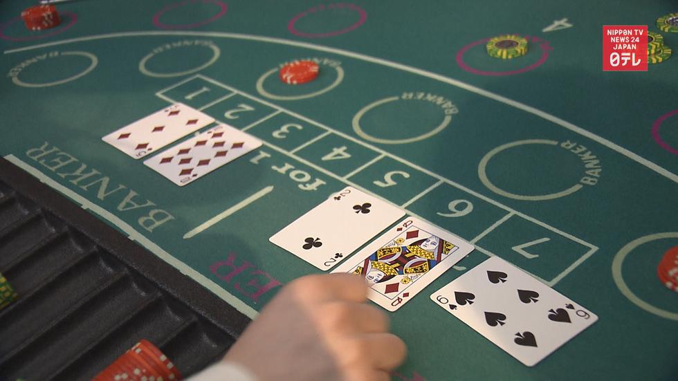 Japan rolls dice on casinos