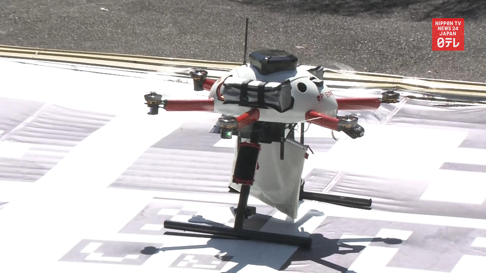 Japan Post tests drone delivery