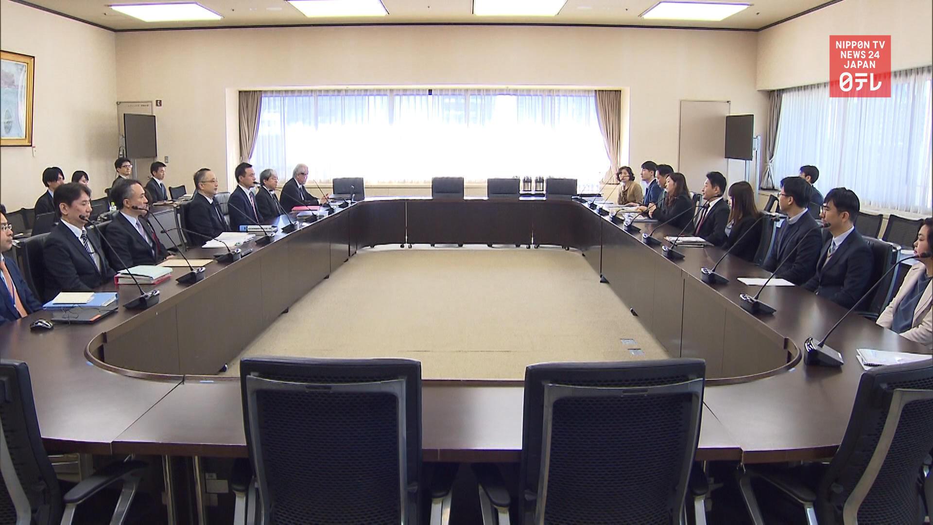 Japan, S. Korea officials talk trade