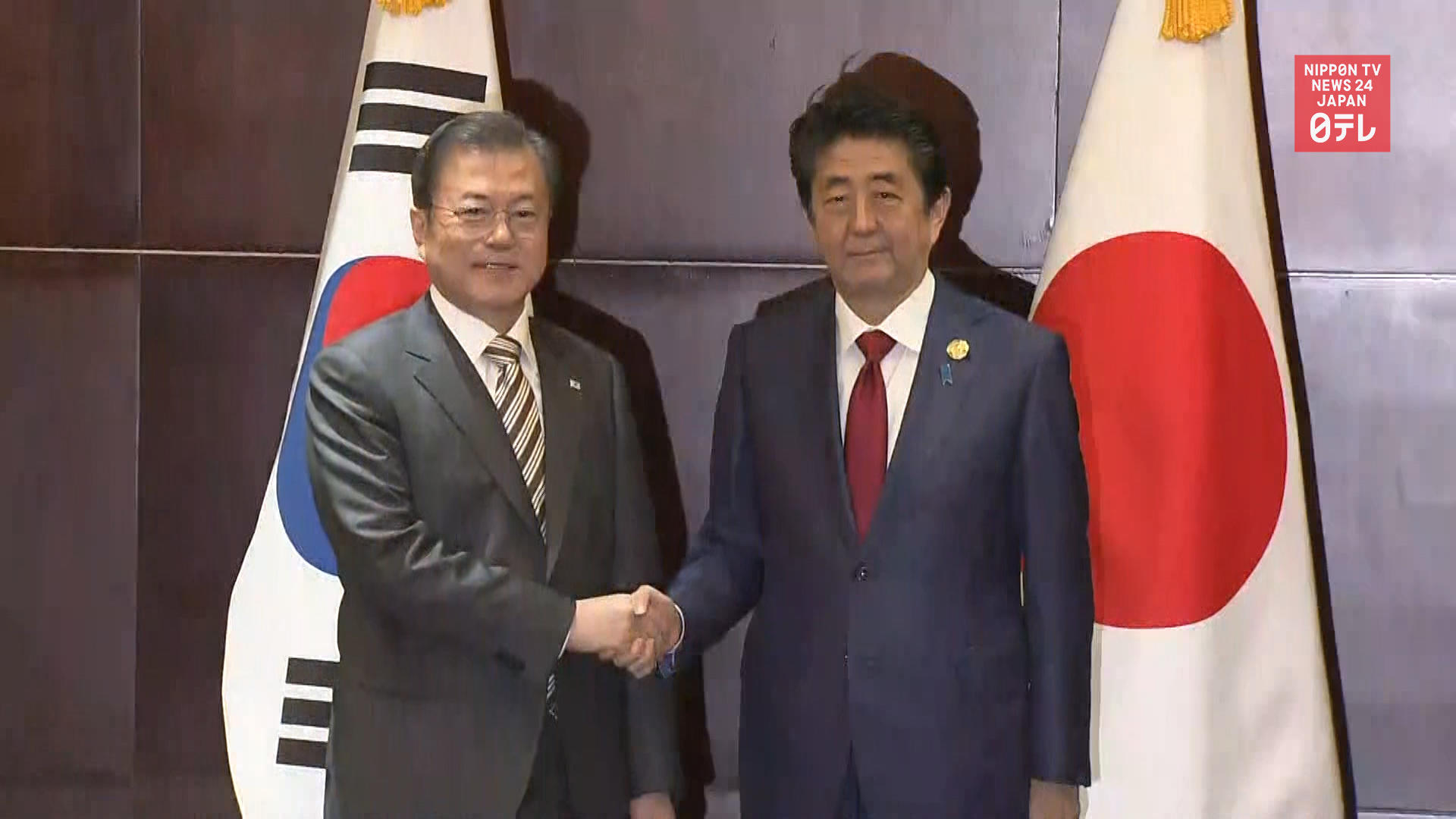 Japanese Prime Minister holds bilateral talks with South Korean President