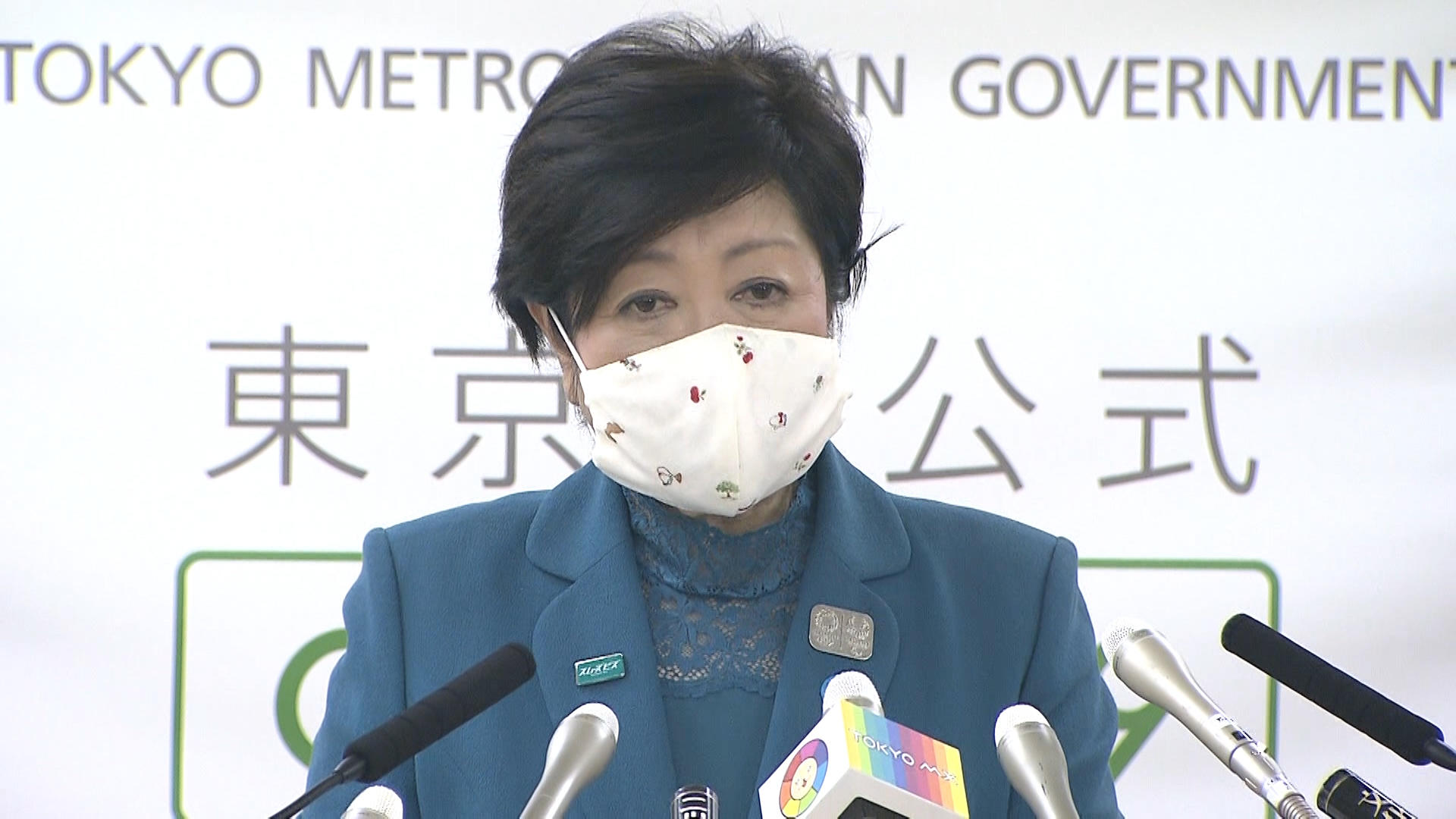 Tokyo governor steps up 'stay home' request