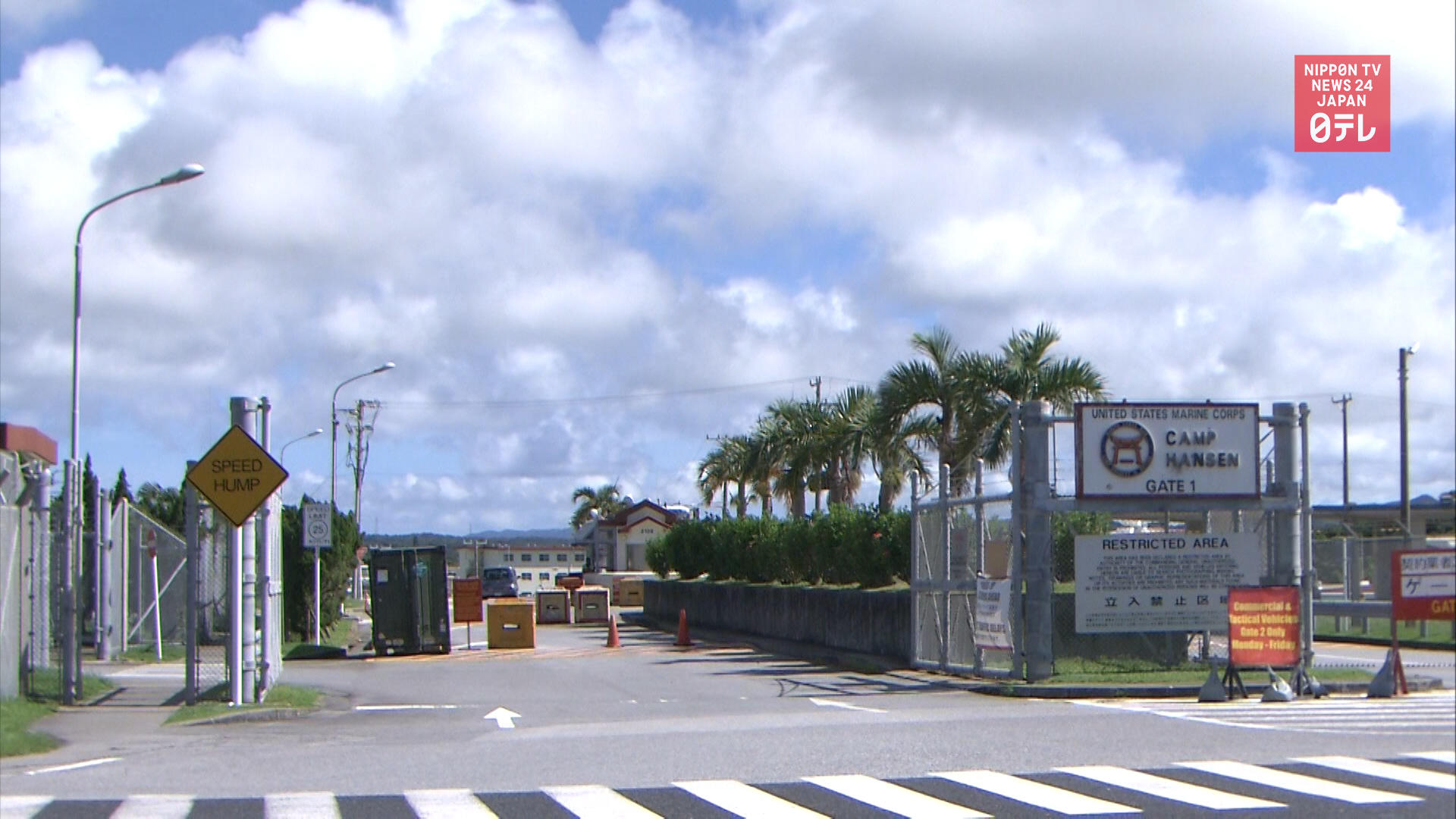 94 coronavirus cases at US bases in Okinawa in a week