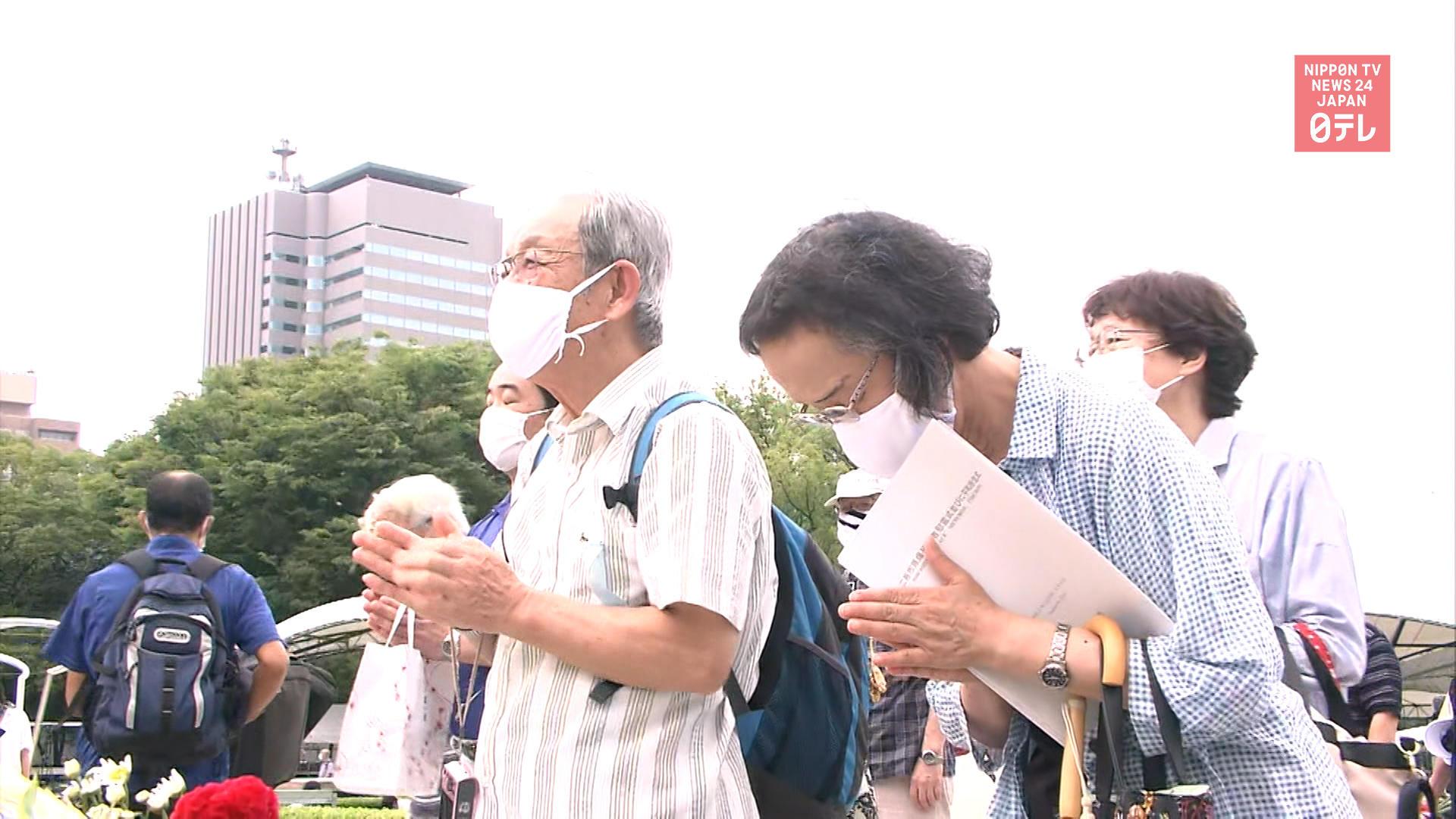 Hiroshima marks 75th A-bomb anniversary