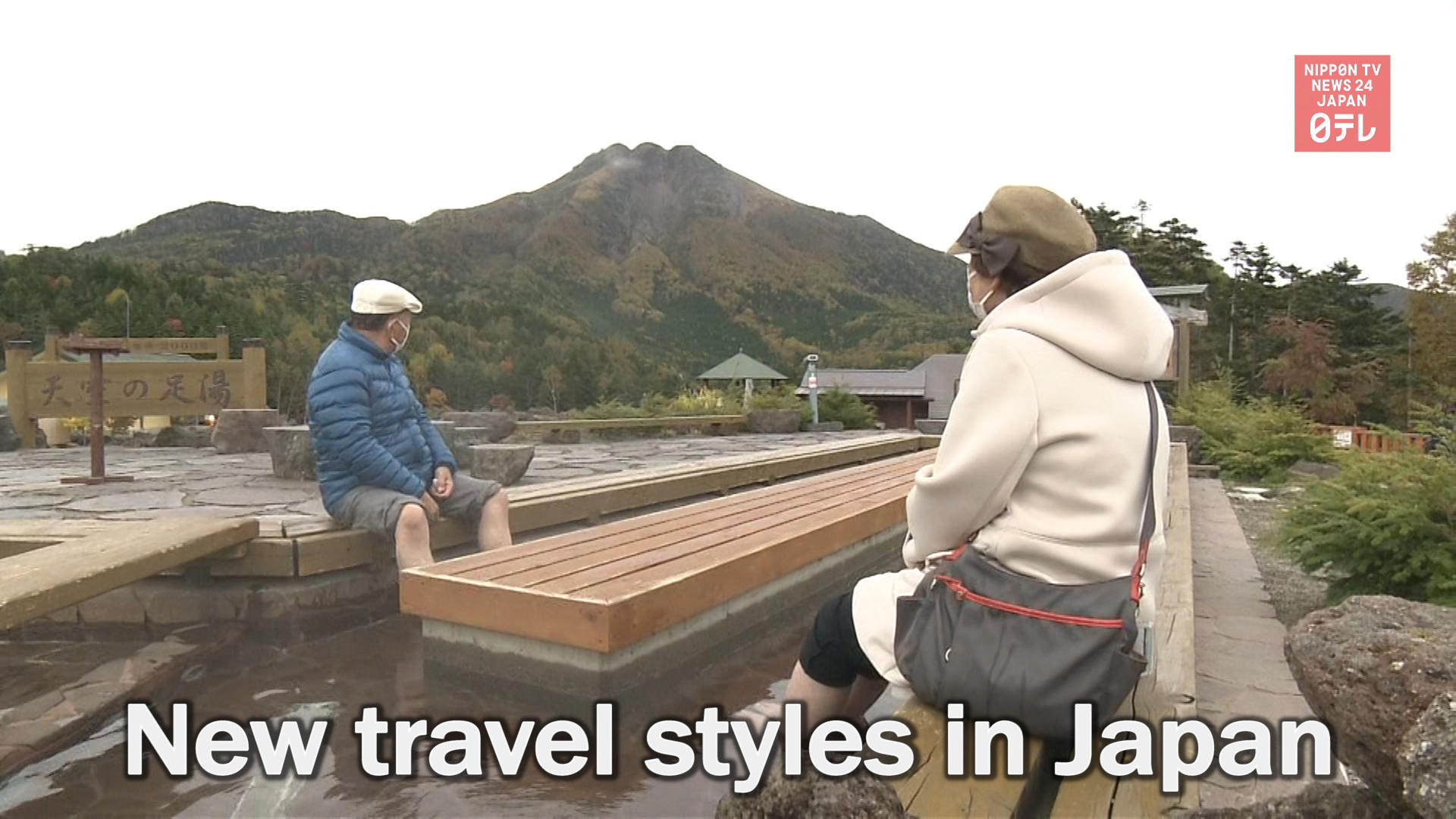 New travel styles in Japan