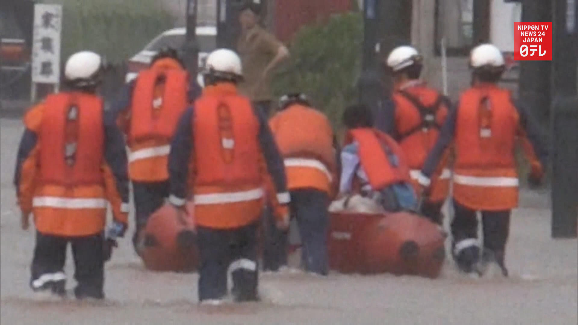 Torrential rains hit southwestern Japan