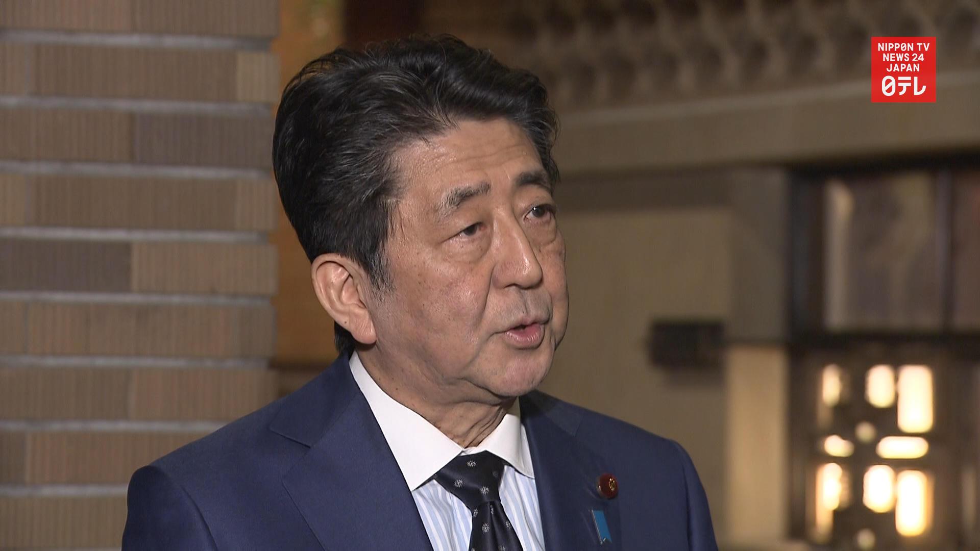 Tokyo Olympics delayed until 2021