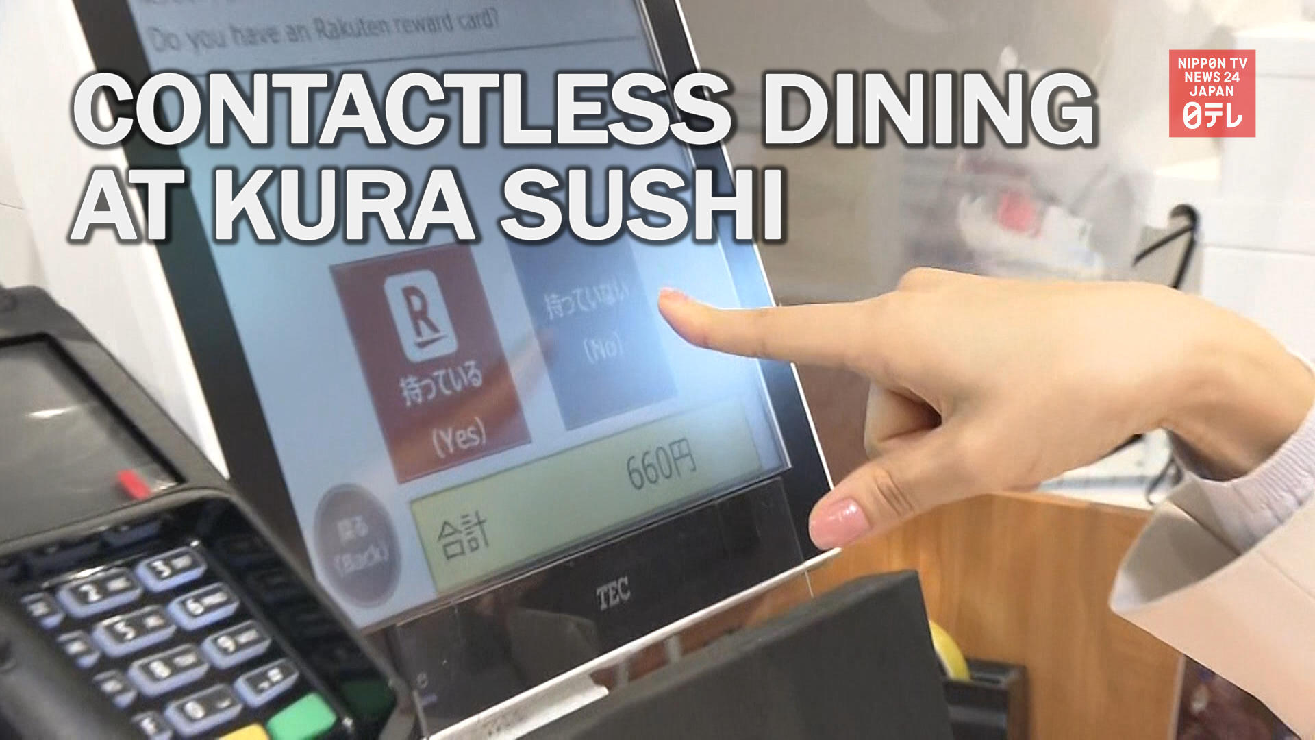 Sushi store offers contactless dining experience