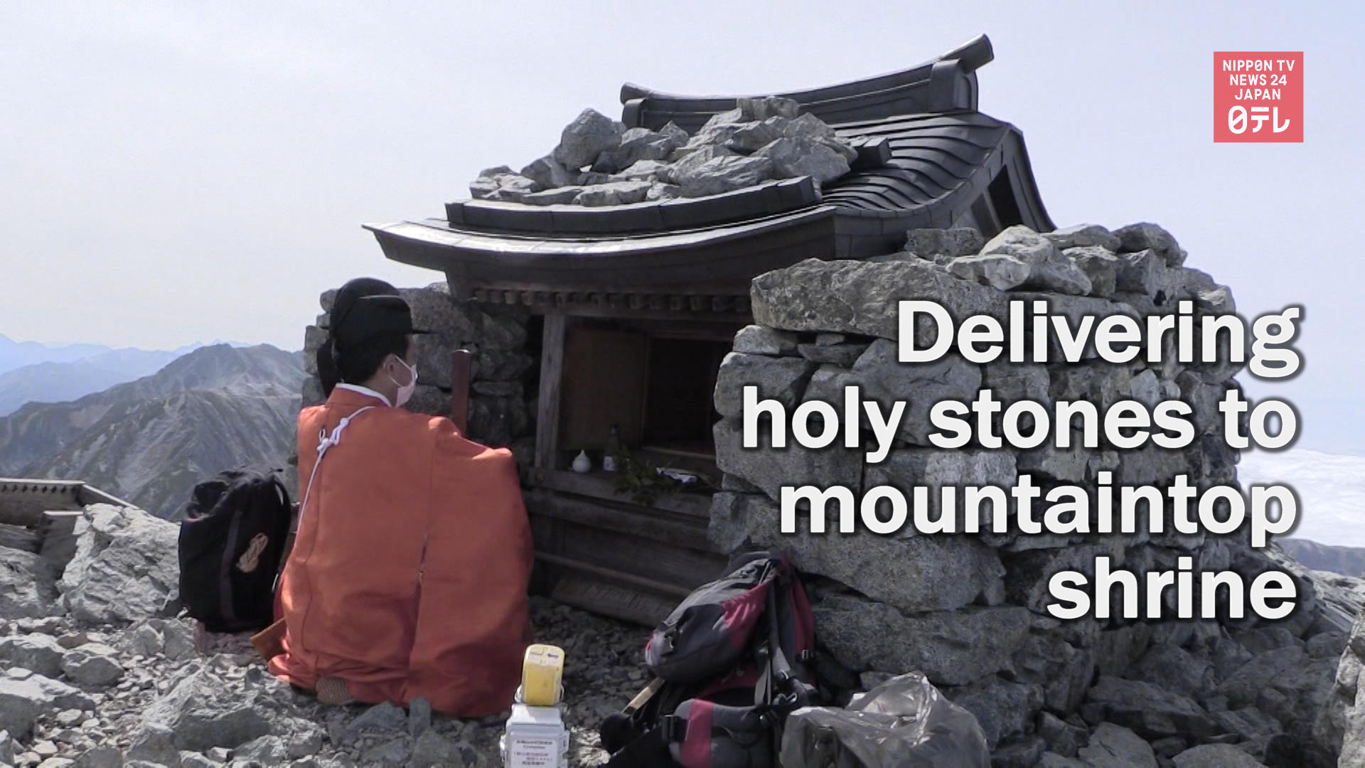 Delivering sacred stones to mountaintop shrine