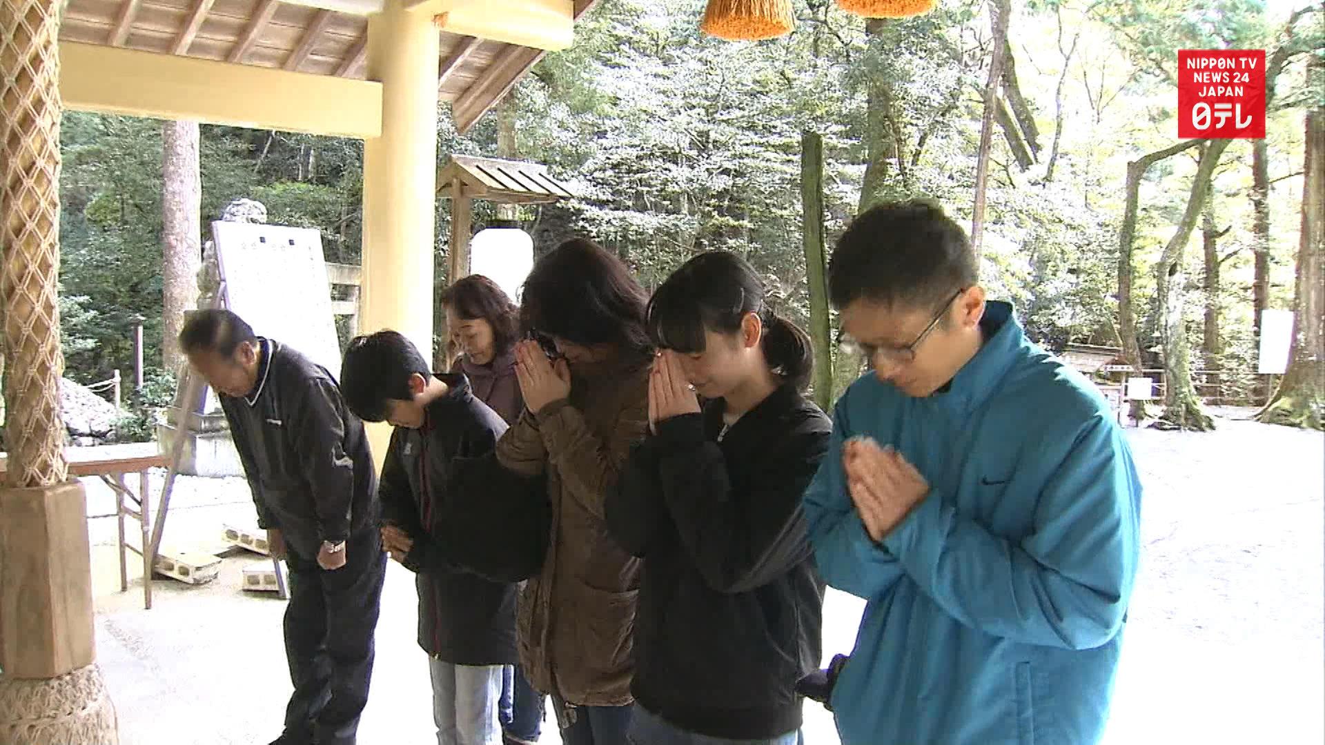 Entrance exam prayers