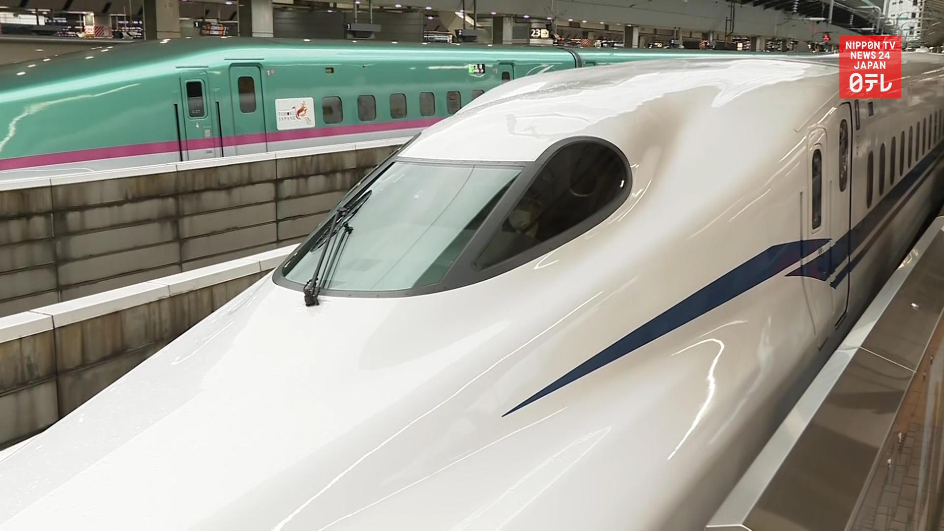 New Shinkansen bullet train model debuts