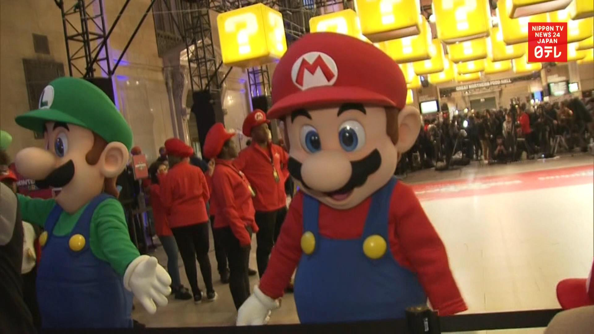 Super Mario in New York