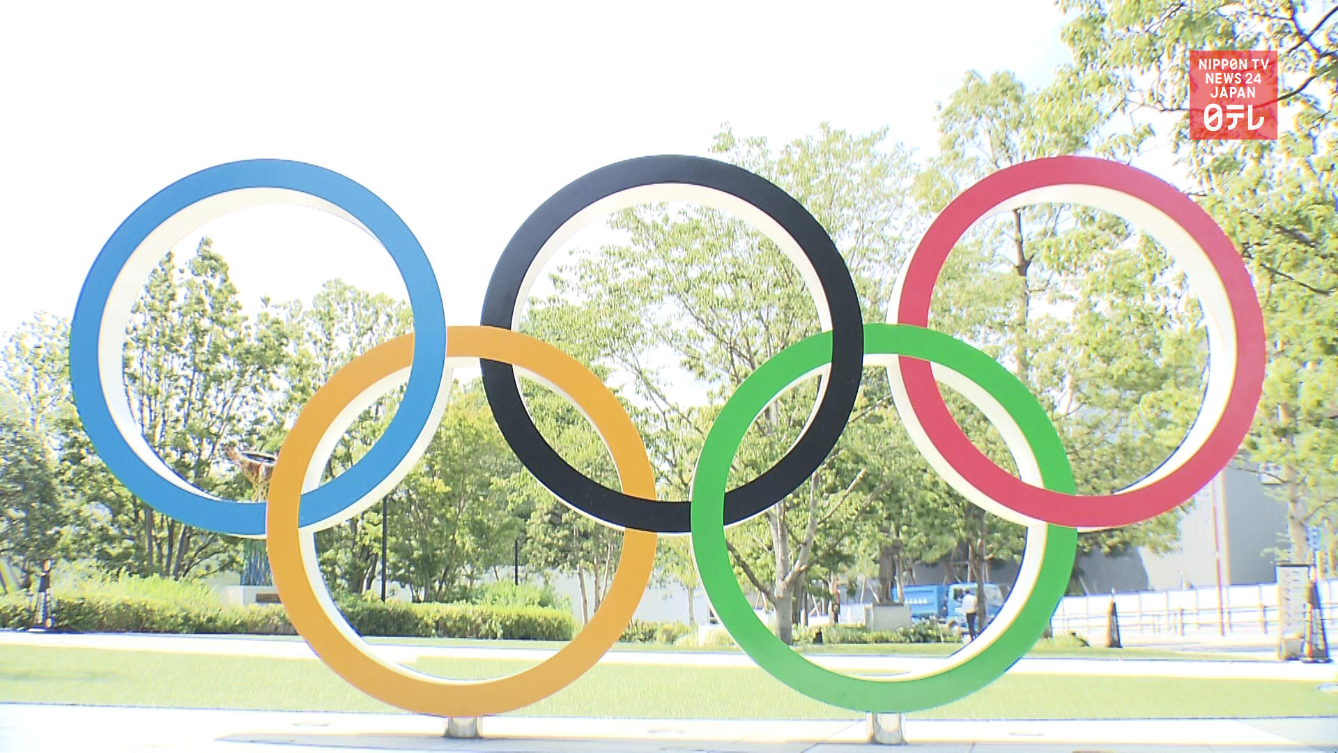 Tokyo Games to be simplified in 50-60 areas