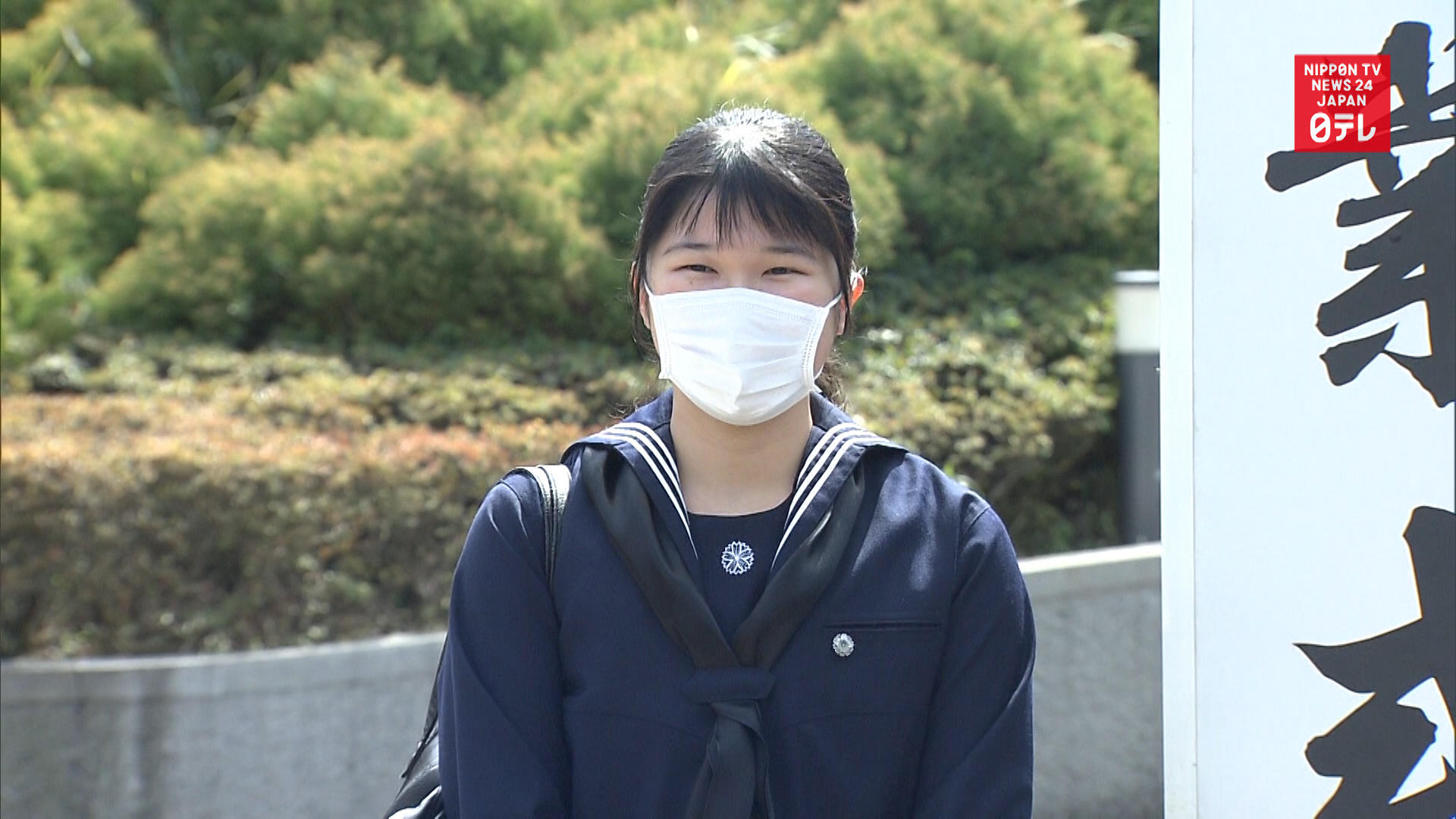 Princess Aiko graduates from high school