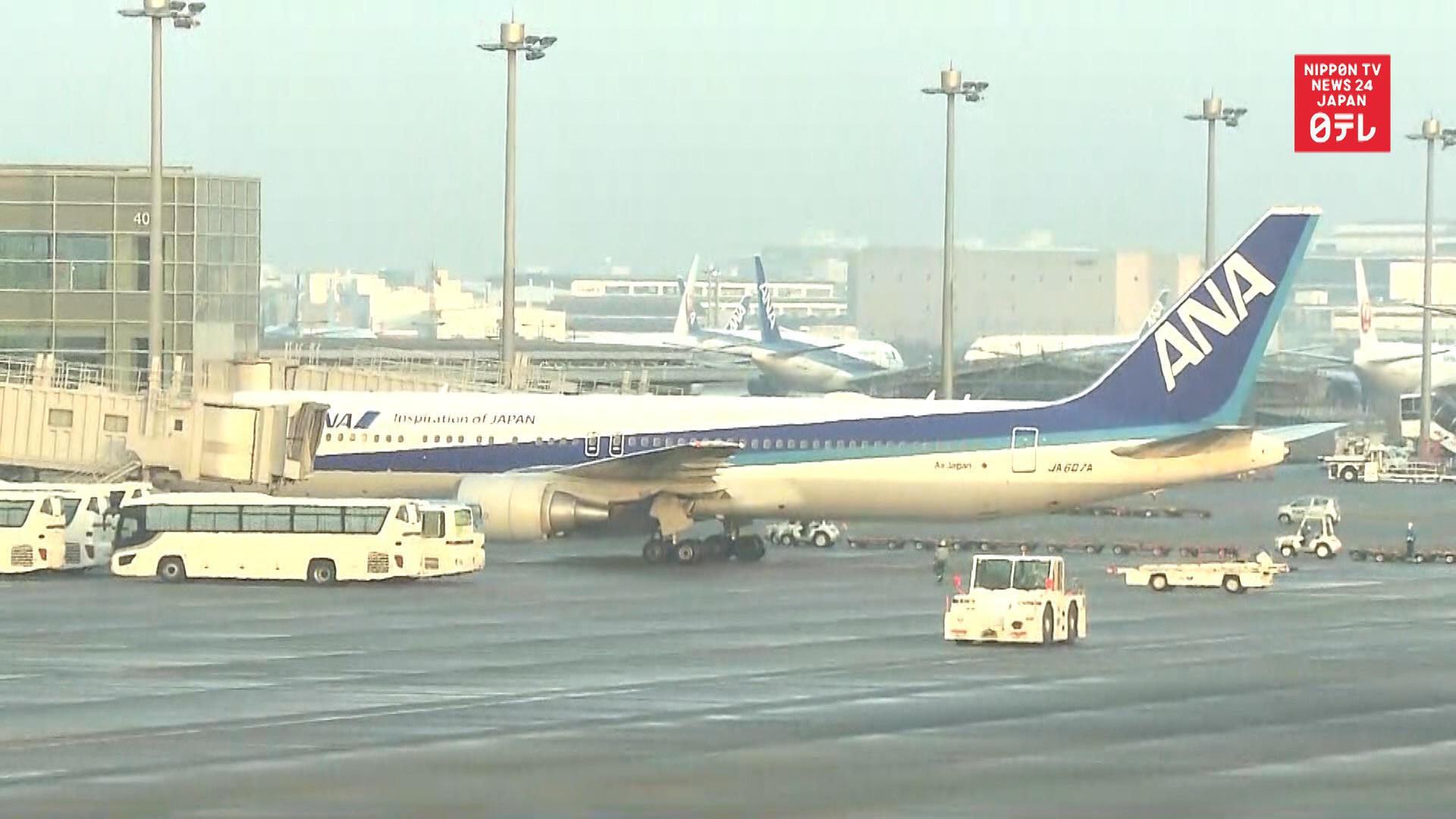 CORONAVIRUS: Japan's 5th govt-chartered plane returns from Wuhan