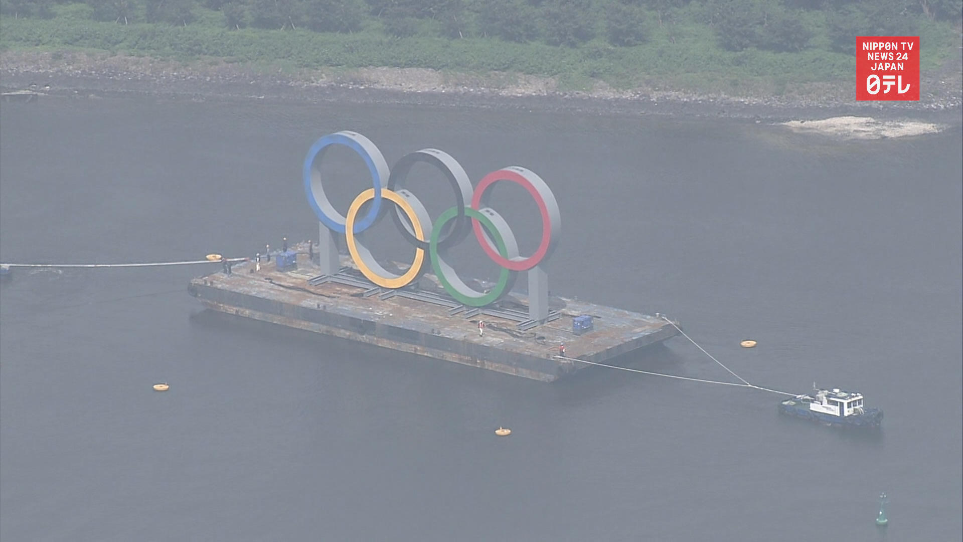 Giant Olympic Rings removed