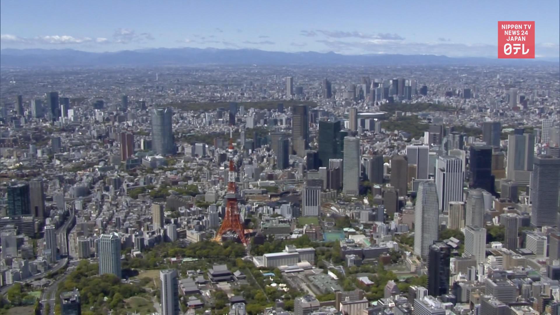 Japan's May household spending down 16.2%