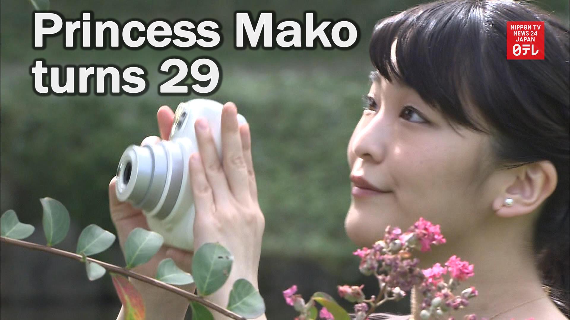 Princess Mako turns 29
