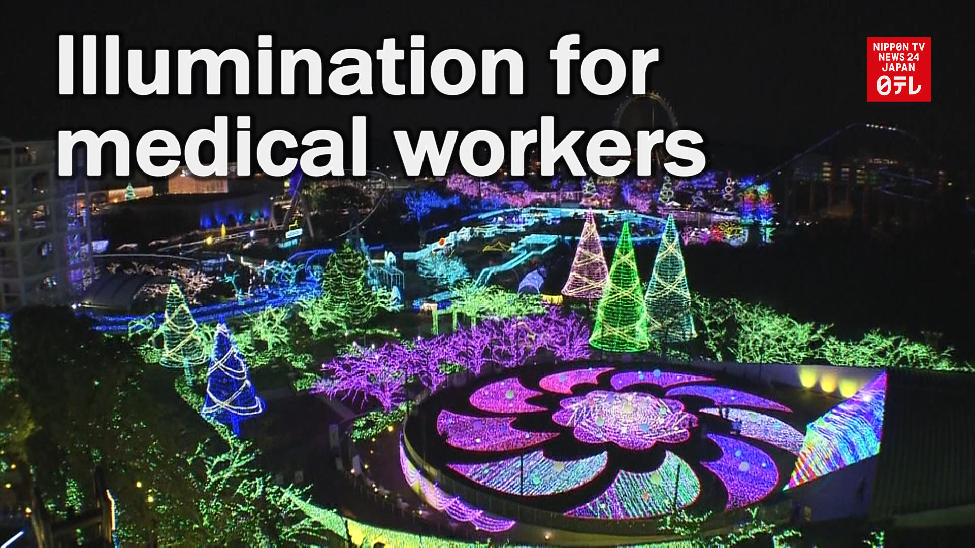 Amusement park lights up for medical workers