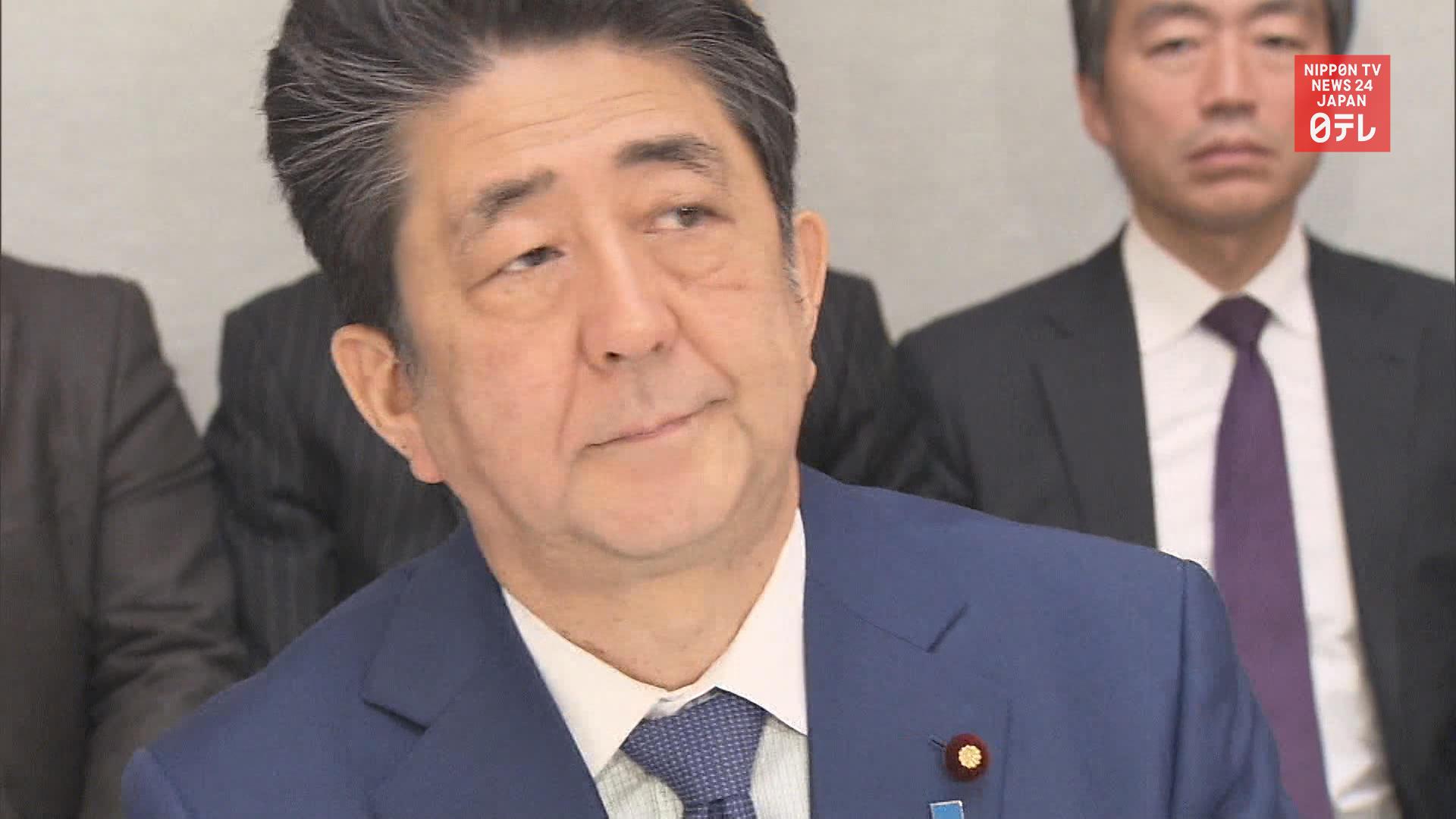 CORONAVIRUS: Tokyo has 47 new cases
