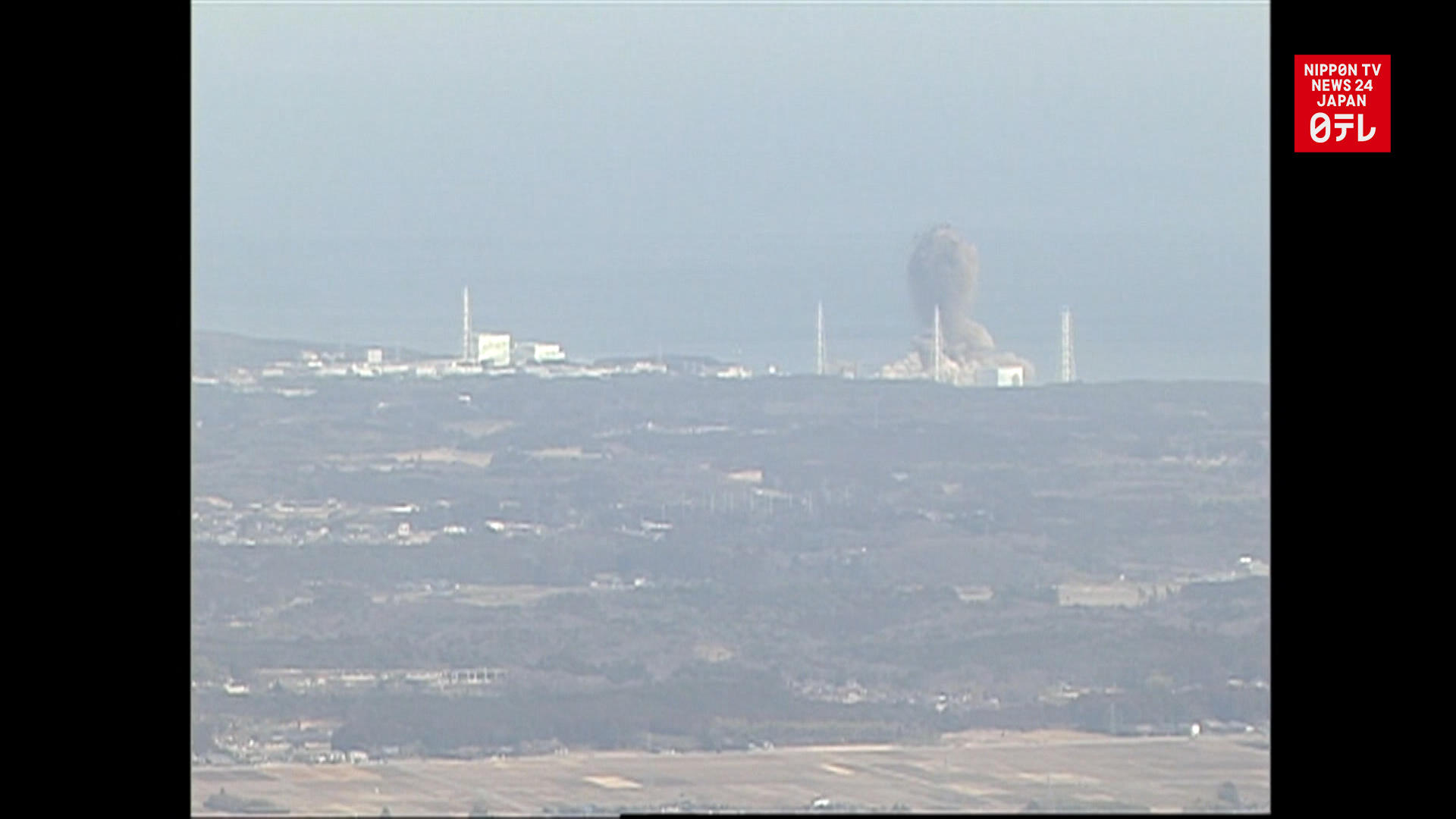 Analysis begins on Fukushima Daiichi nuclear power plant explosions
