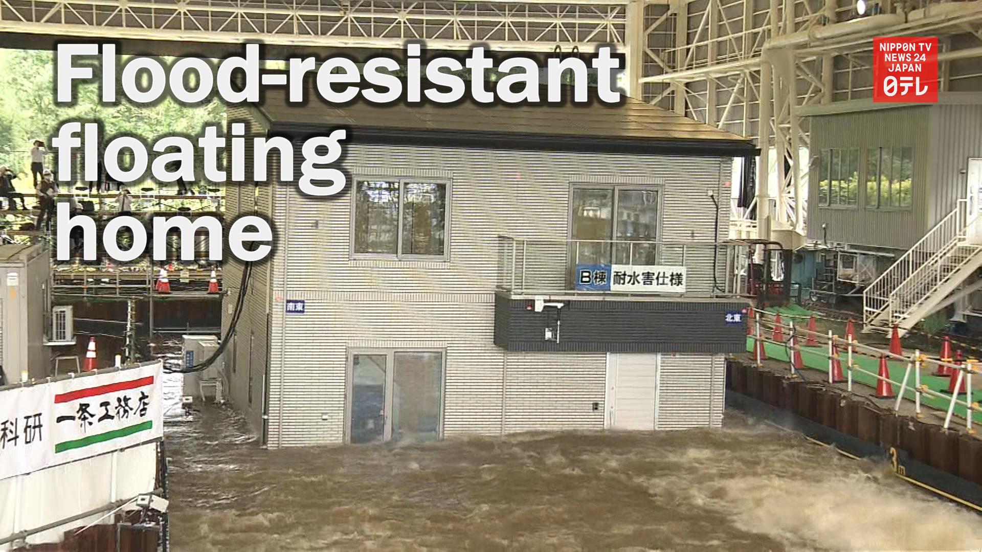 Flood-resistant floating home